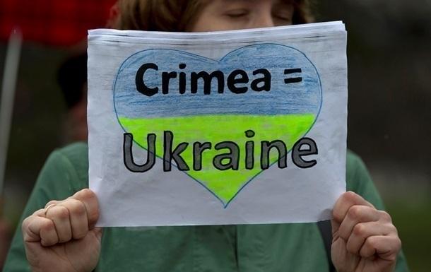 Общественная организация «Крымская диаспора» сообщила о планах строительства экологического поселения для внутренне перемещенных лиц