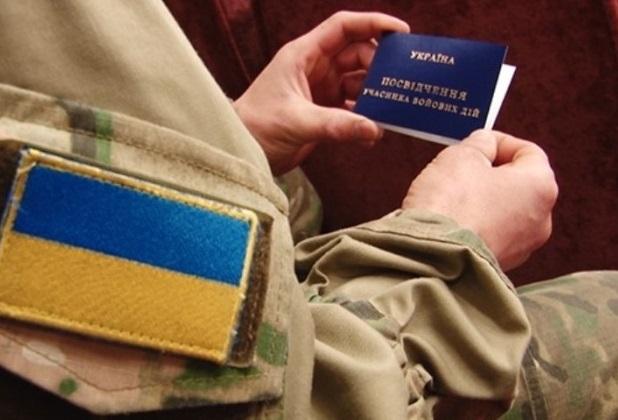 """Инициатива принадлежит Всеукраинскому объединению участников АТО """"Украинцы-вместе!"""" при поддержке Госслужбы по делам ветеранов войны и участников антитеррористической операции"""