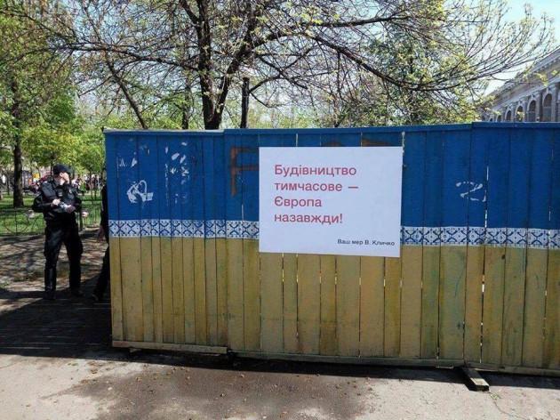 Вокруг Гостиного двора, на заборе появились изображения из проекта будущей реконструкции двора и улицы Сагайдачного