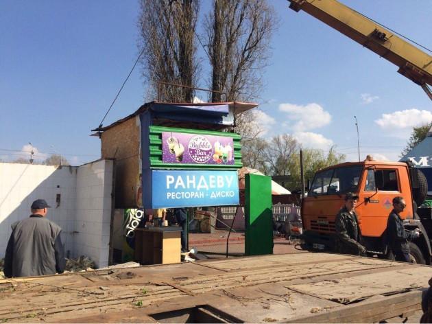 """С 17 апреля КП Киевблагоустройство приступило к """"очистке"""" главного парка столицы"""
