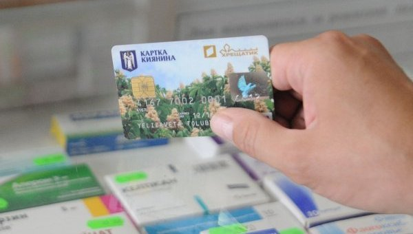 Карточка киевлянина позволяет льготным категориям граждан иметь бесплатный проезд в метро