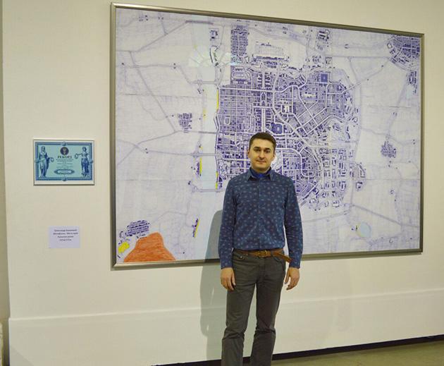 Авторская работа 26-летнего киевлянина Александра Кучерявого внесена в Реестр рекордов Украины