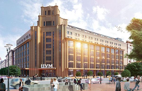 Объем торговых площадей в Киеве в 2016 году составит 166 тыс. кв