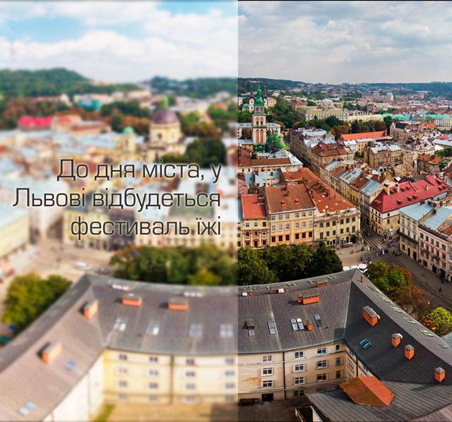 До дня міста, у Львові відбудеться фестиваль їжі