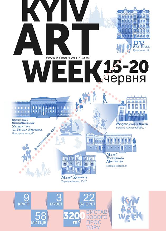 Известный международный формат объединит не только музейные и галерейные проекты, но также арт-ярмарку и масштабную конференцию с международными спикерами