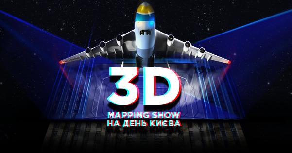 Трехмерная световая инсталляция будет демонстрировать на здании КГГА