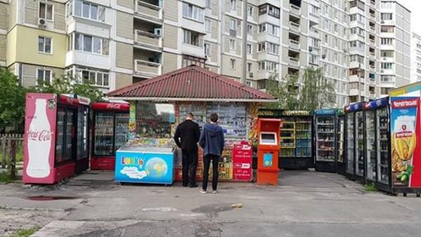 В Контактном центре Киева 1551 утверждают, что все документы у владельцев киоска в порядке