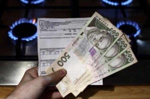 Решением Киевского горсовета установлен запрет до 1 октября 2016 на повышение цен и тарифов на жилищно-коммунальные услуги
