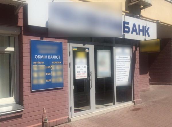 Сотрудники учреждения обнаружили отсутствие денег после визита клиента
