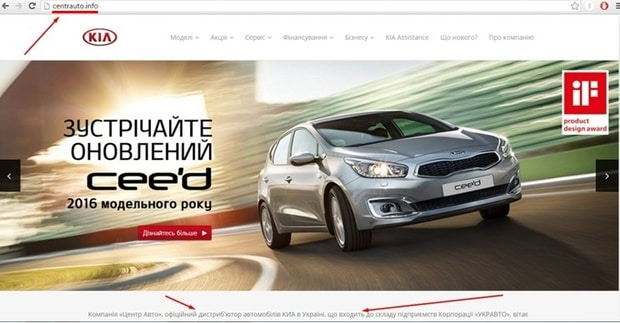 Главная страничка сайта-клона. Скриншот