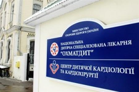По сговору с чиновниками бизнесмены искусственно завысили стоимость оборудования и работ на 9,2 миллиона гривен