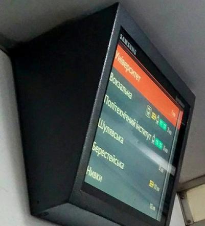 На днях в одном из составов на красной ветке киевской подземки заработала новая система информирования пассажиров
