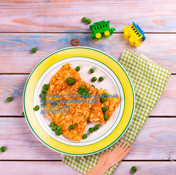 В Киеве стартовал удобный сервис доставки еды Foodforday для детей