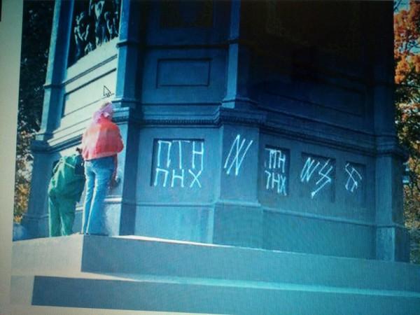 """Неизвестные нарисовали на постаменте белой краской свастику и надпись """"ПТН ПНХ"""""""