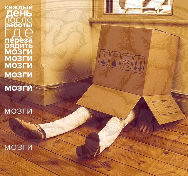 Где перезарядить мозги: гид по лучшим событиям рабочей недели в Киеве