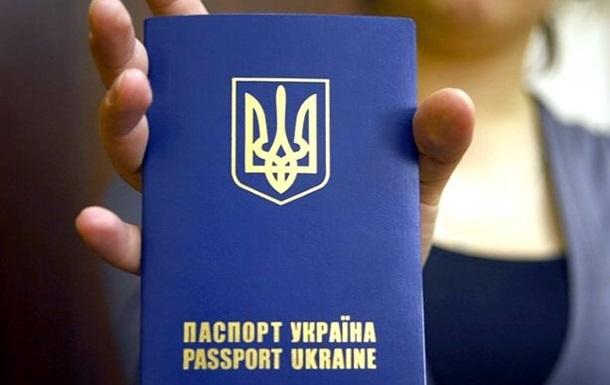 Онлайн можно заменить или заказать новый паспорт