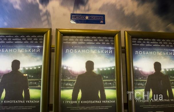 Документальная лента на экраны кинотеатров фильм выйдет 1 декабря