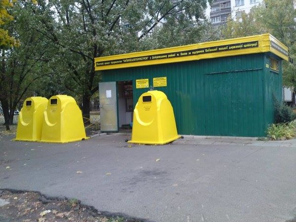 Пункты приема вторсырья Киевгорвторресурсы начнут принимать полиэтиленовые пакеты