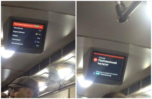 Мониторы в поездах столичной подземки теперь показывают новую информацию