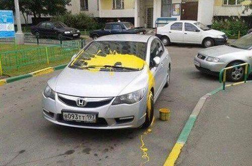 В Раде зарегистрировали законопроект о контроле за парковкой