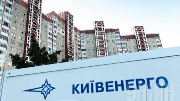 Суммы поразили многих киевлян