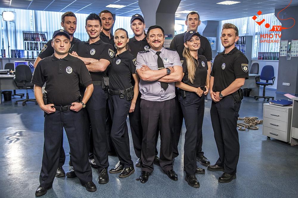 «СуперКопы 2» на НЛО TV: возвращение