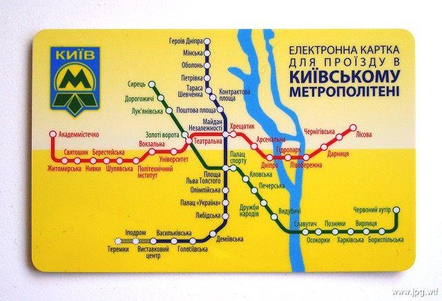 В метрополитене призывают пассажиров пользоваться бесконтактными карточками