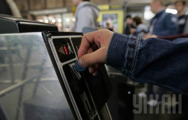 Так будут работать кассы, в автоматах можно будет купить и больше