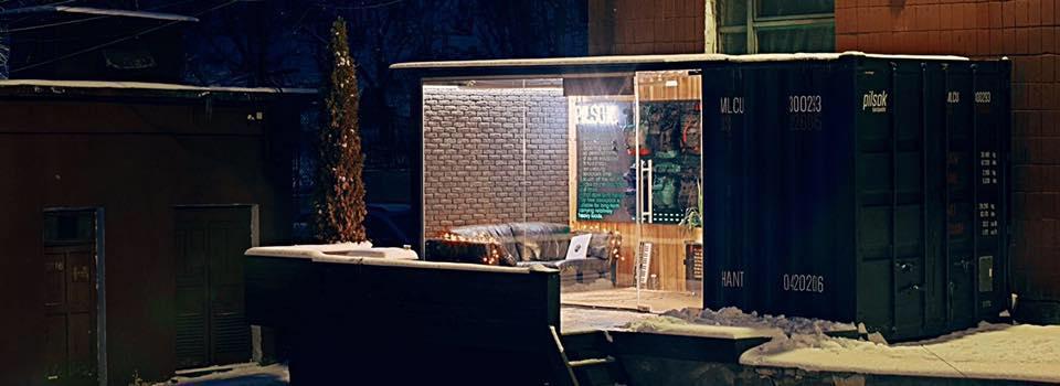 В Киеве создали радио в 6-метровом железном контейнере