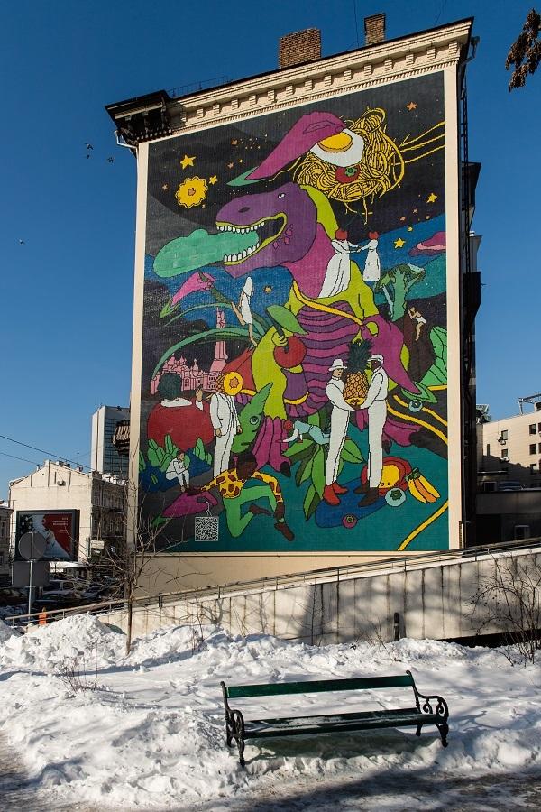 Фото: Art Ukraine