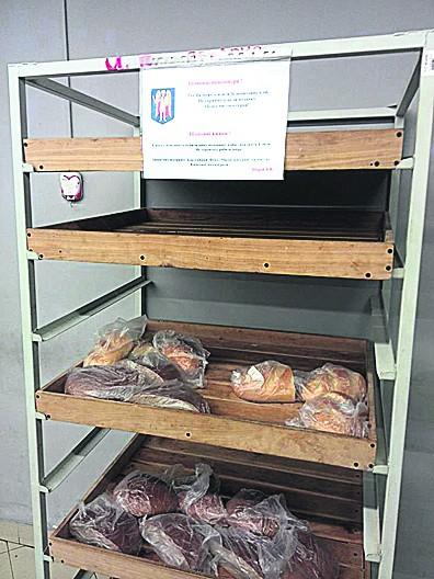 Пенсионеры могут взять оплаченный хлеб. Фото: Е. Тычинская