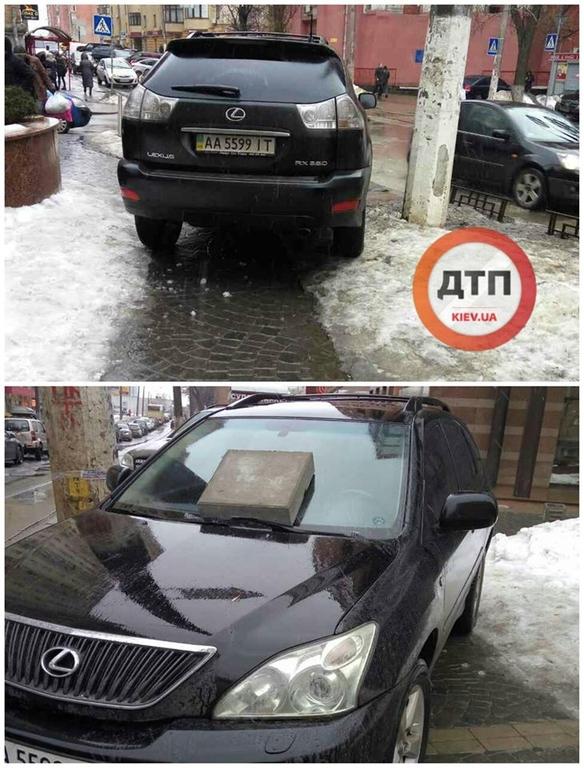 Инцидент произошел на перекрестке улиц Дмитриевская и Полтавская dtp.kiev.ua