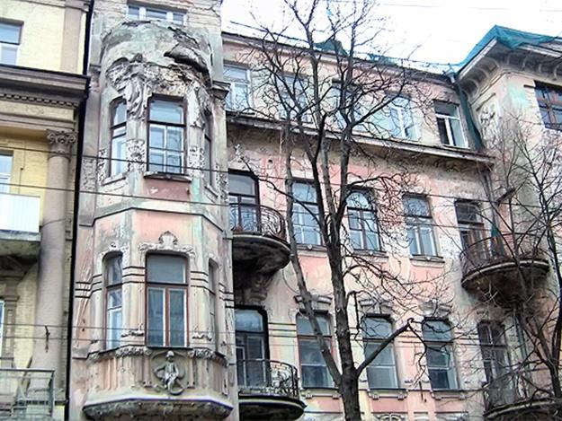 """""""Дом со змеями и каштанами"""" на Большой Житомирской, 32"""