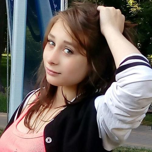 Фото: missingchildren.org.ua