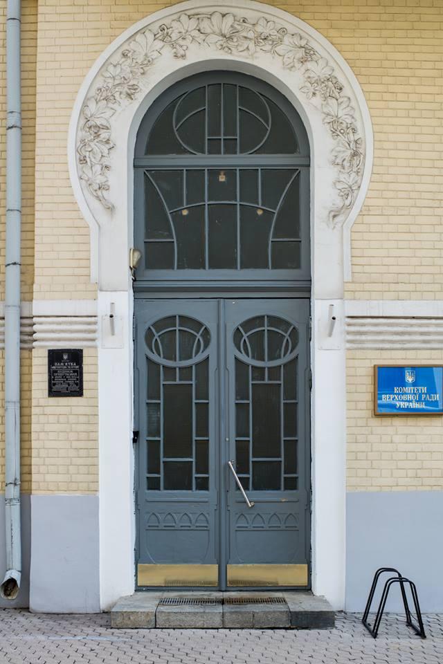 Банковая (комитеты. Фото: Дмитрий Фоменко