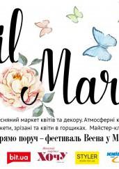 PODIL FLOWER MARKET