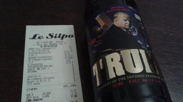 Покупка. Пиво нам продали, когда на часах было уже полдвенадцатого ночи. Фото: И. Гинжул