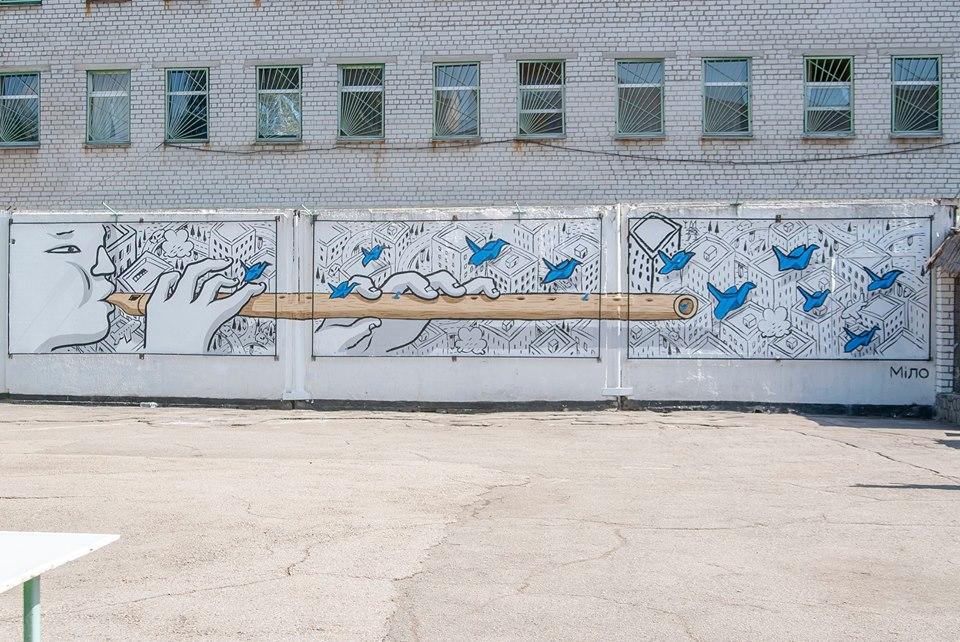 Исправительная колония для несовершеннолетних. Кременчуг. Francesco Camillo (Италия)