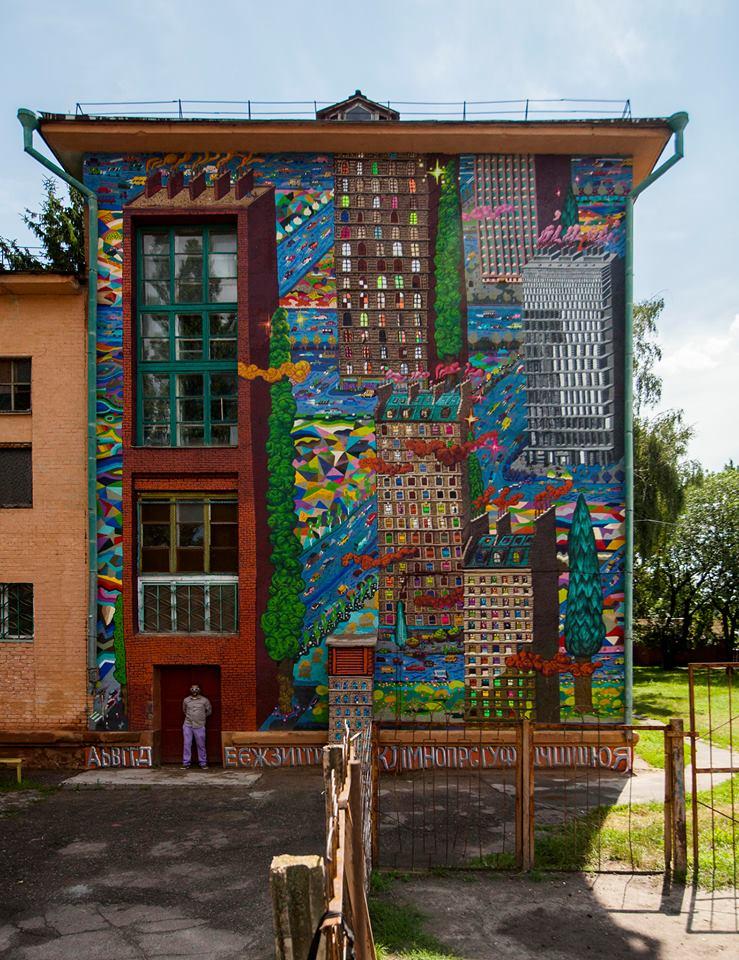 Школа. Чернигов. Popay (Франция)