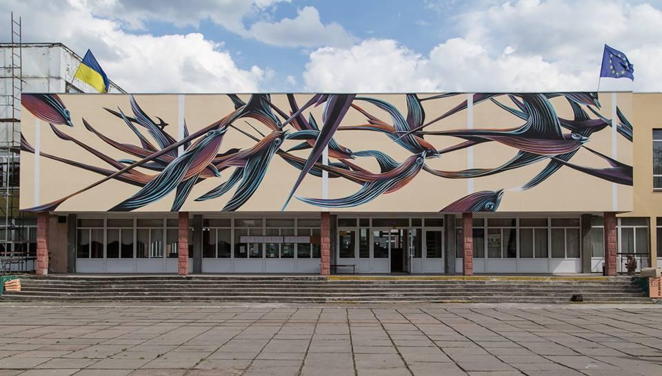 Школа. Черкассы. Antonio Carreira (Португалия)