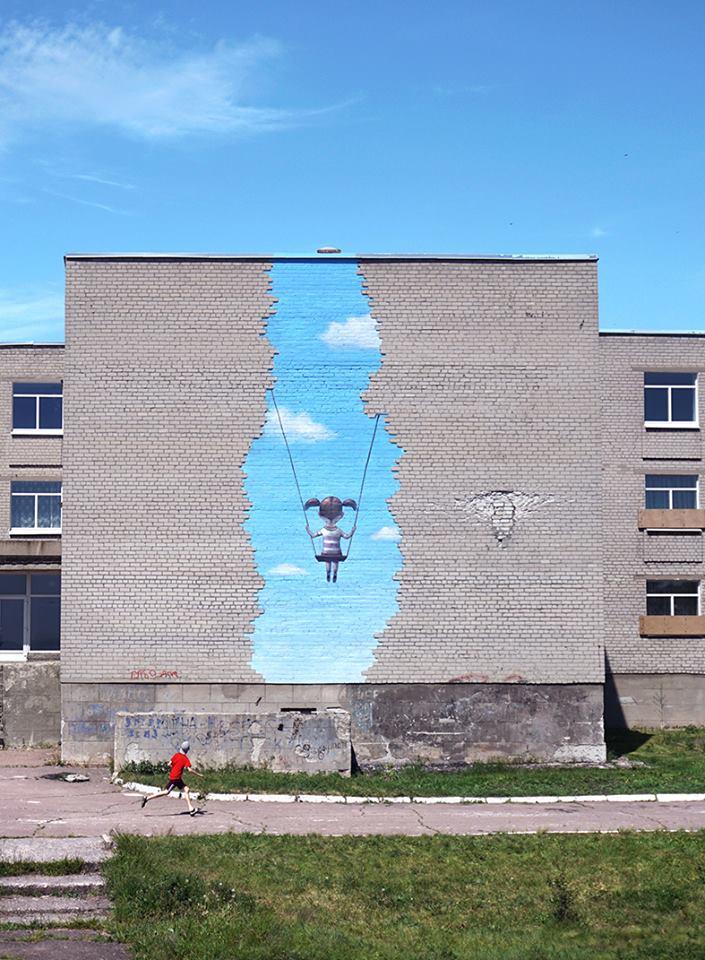Школа. Попасная. Жюльен Маллан (Франция)