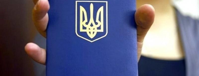 """Чтобы проехать возле НСК """"Олимпийский"""" нужен будет паспорт"""