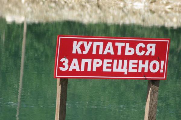 В Киеве запретили купаться на пляжах