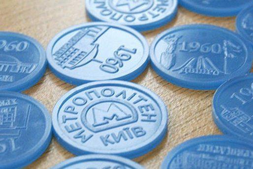 Стало известно, сколько людей отказалось от использования жетонов в метро
