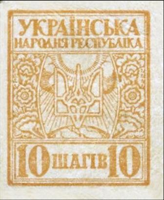 Первая украинская почтовая марка, автор – Антон Середа