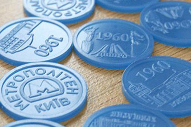 Когда именно Киевский метрополитен откажется от жетонов