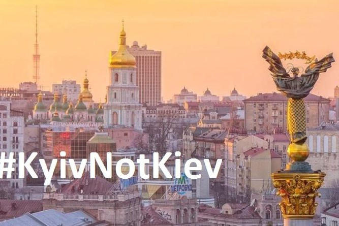 #KyivNotKiev: WizzAir, The Guardian и аэропорт Будапешта присоединились к кампании