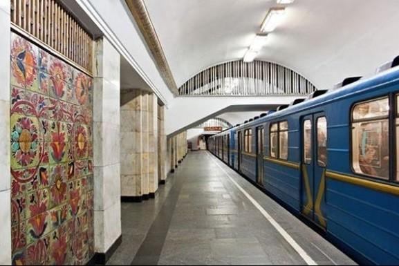 Сегодня будут внесены изменения в работу столичного метро