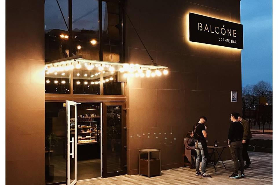 На Виноградаре открылась двухэтажная кофейня