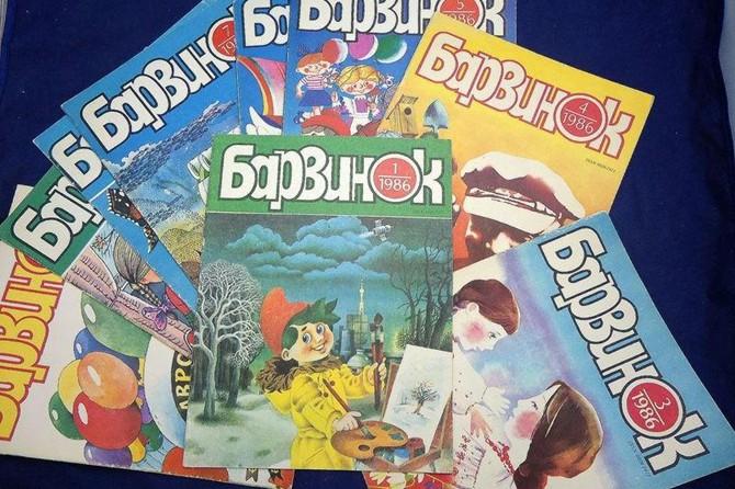 Детский журнал «Барвинок», которому исполнилось 90 лет, закрывается